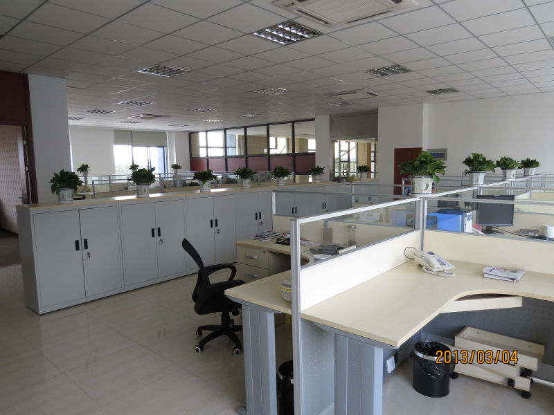 RIJIN OFFICE