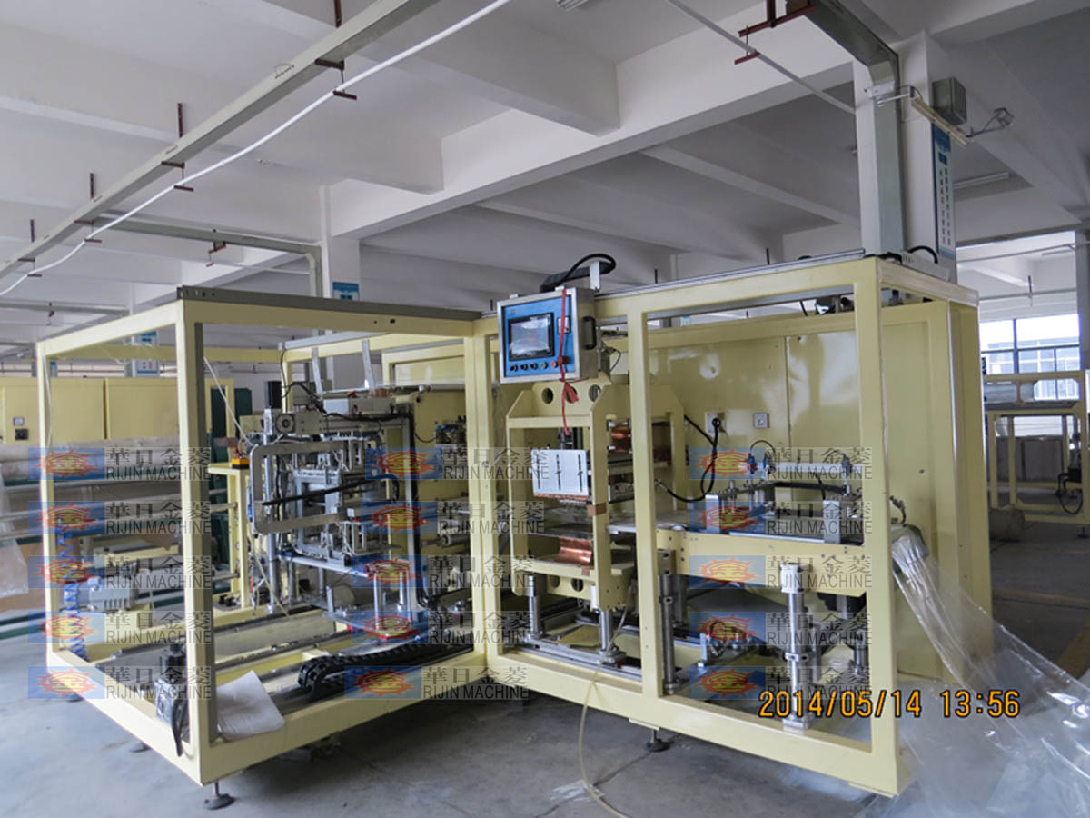 Automatic high frequency file fold(TPU) machine delivery-automatic high frequency welding machine