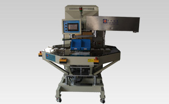 Infusion/IV bag forming machine